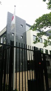日本大使館 デンハーグ 個人事業主ビザ