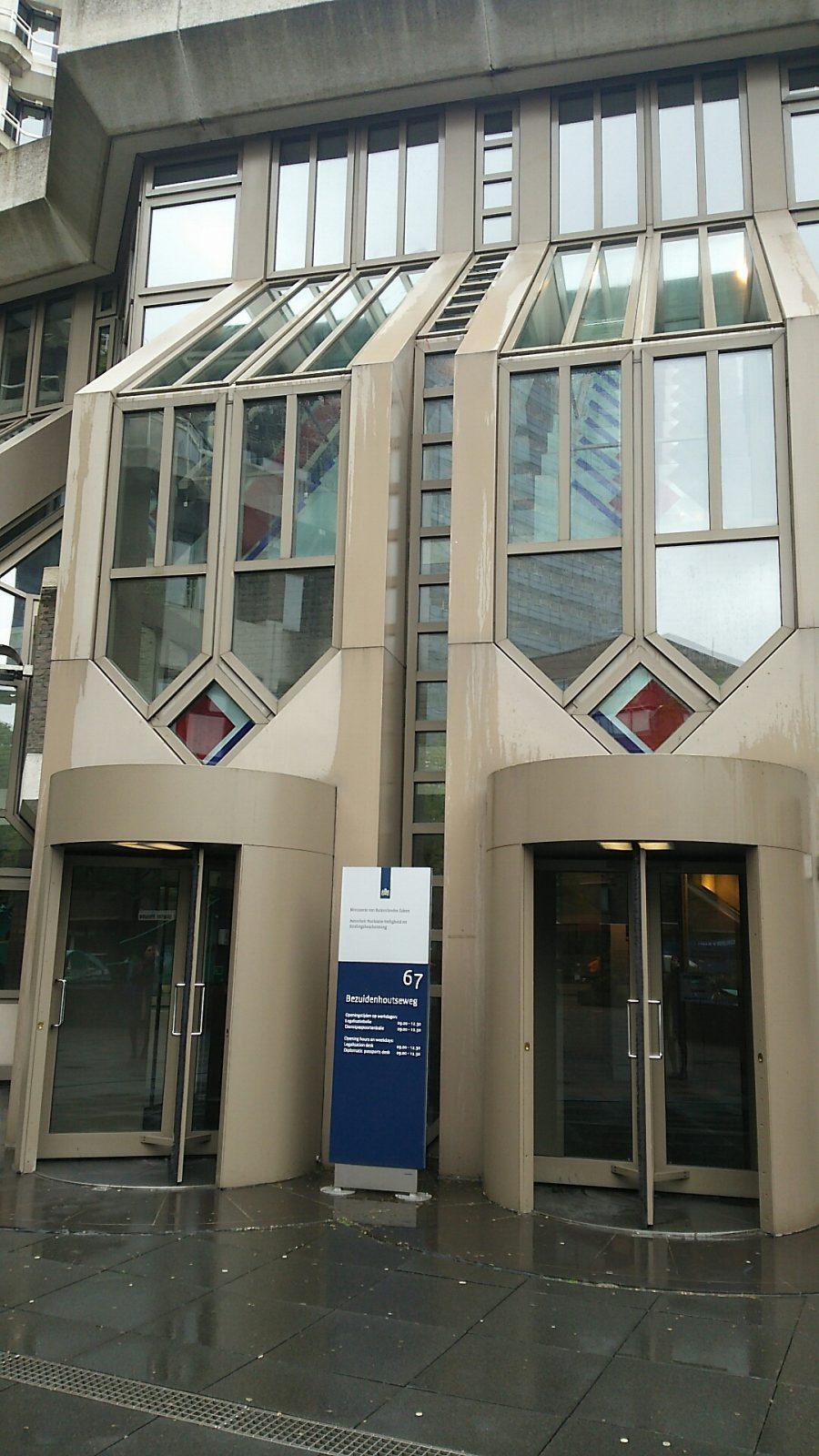 オランダ外務省 デンハーグ ビザ申請