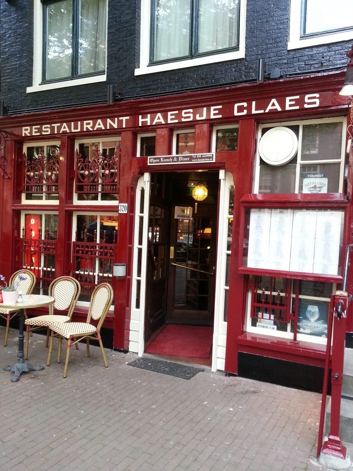 ハーシェクラウス アムステルダム オランダ料理 スタンポット 老舗 オランダレストラン