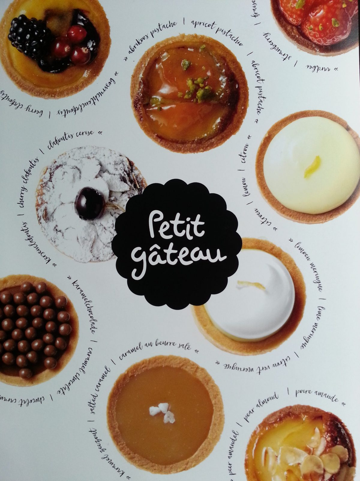 petit gateau アムステルダム プティガトー フランス菓子 オランダ