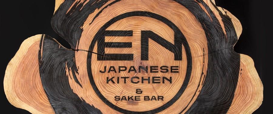 アムステルダムの日本食レストラン エンのロゴ