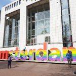 Iamsterdam rainbow