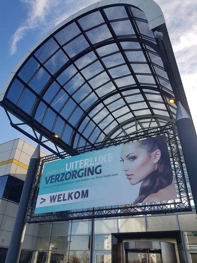 オランダの美容イベントの入り口