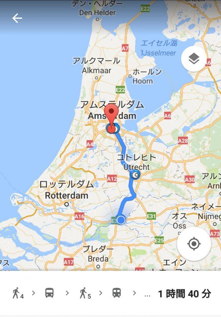 アムステルダムからゴリンケムまで