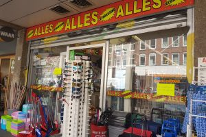 アムステルダムでネイルグッズが買える中華ショップ