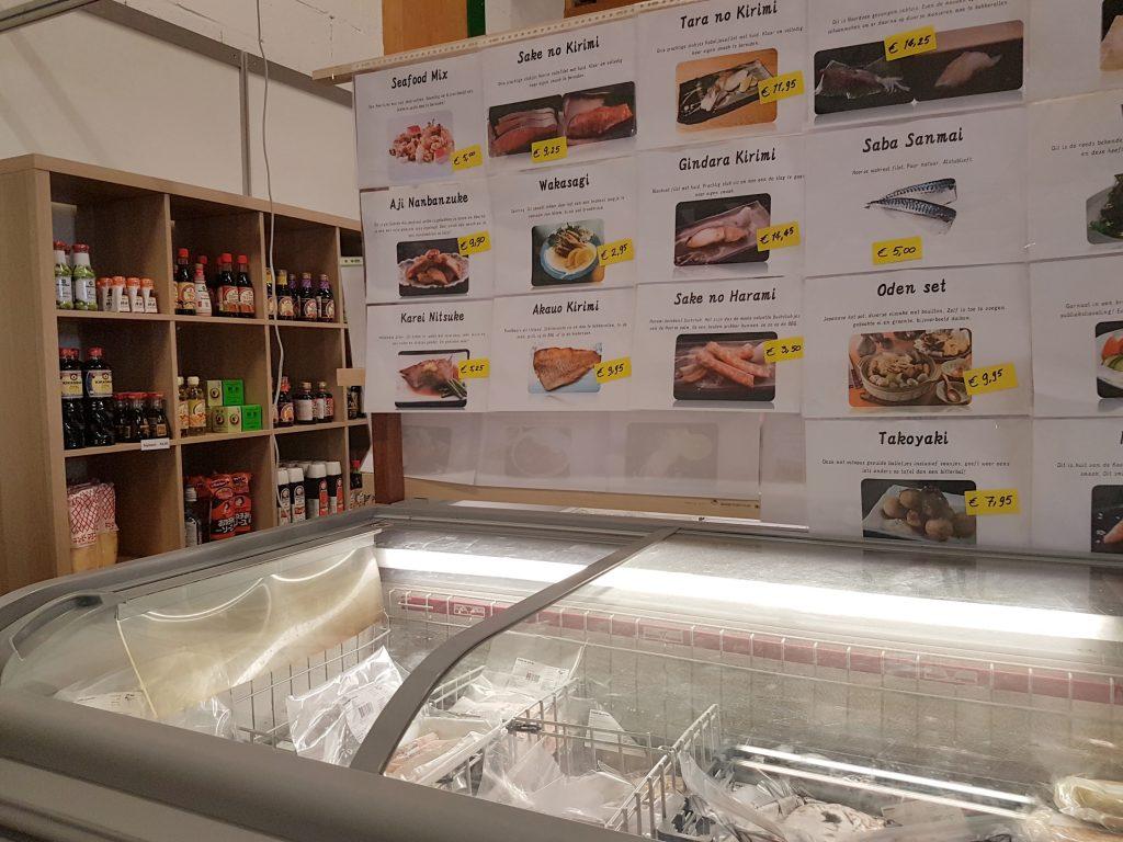 北海キッチンの冷凍魚