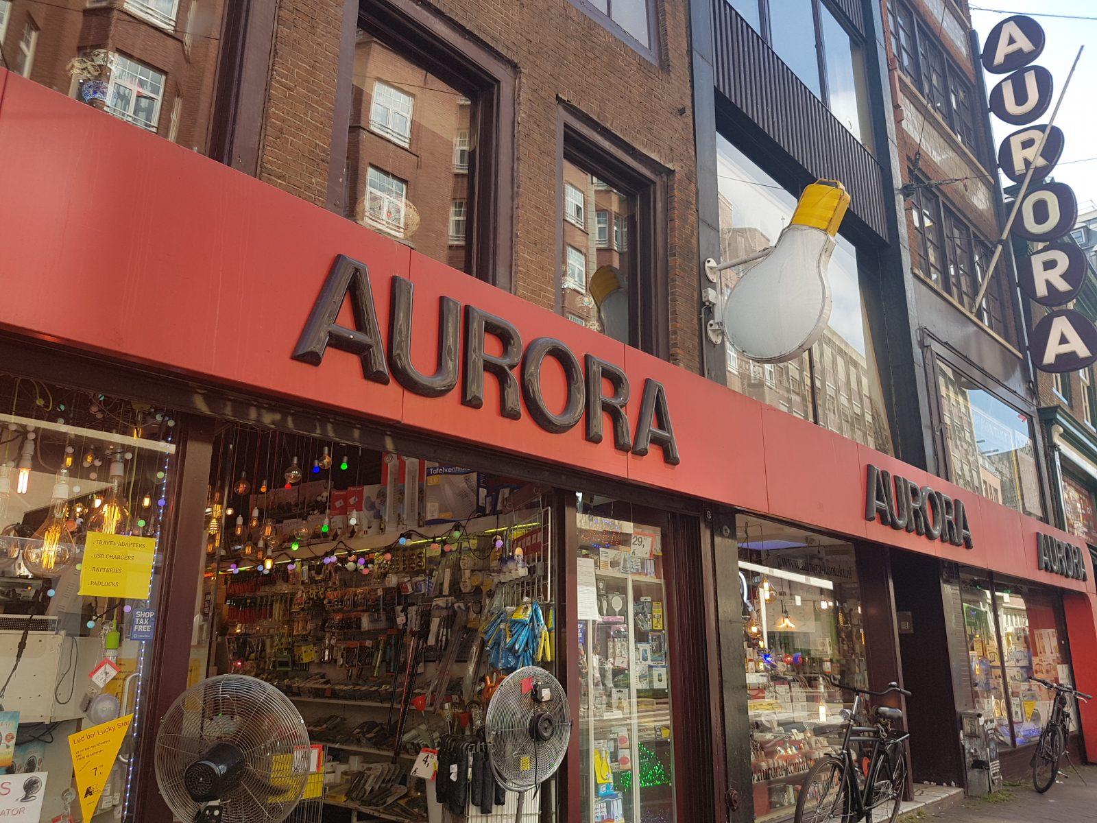 アムステルダムの照明専門店