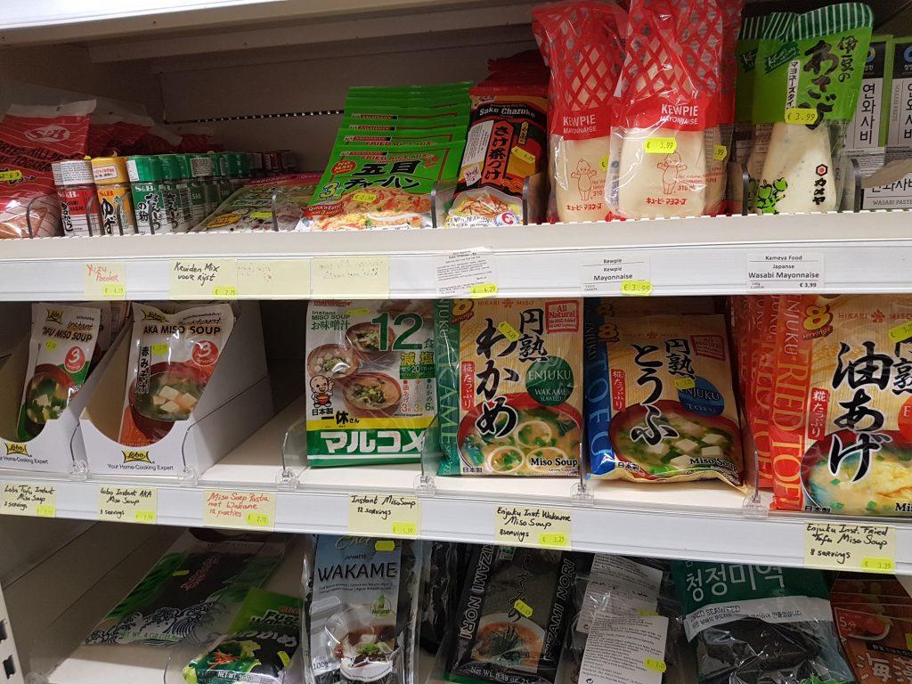 アムステルダムで日本食が買えるスーパーでインスタント味噌汁
