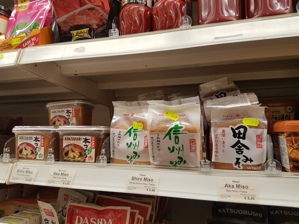 アムステルダムで日本食が買えるスーパーでお味噌