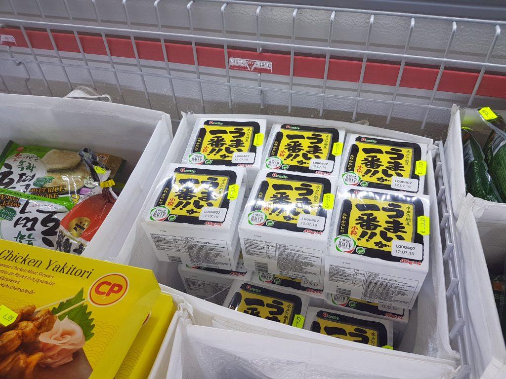 アムステルダムで日本食が買えるスーパーで納豆