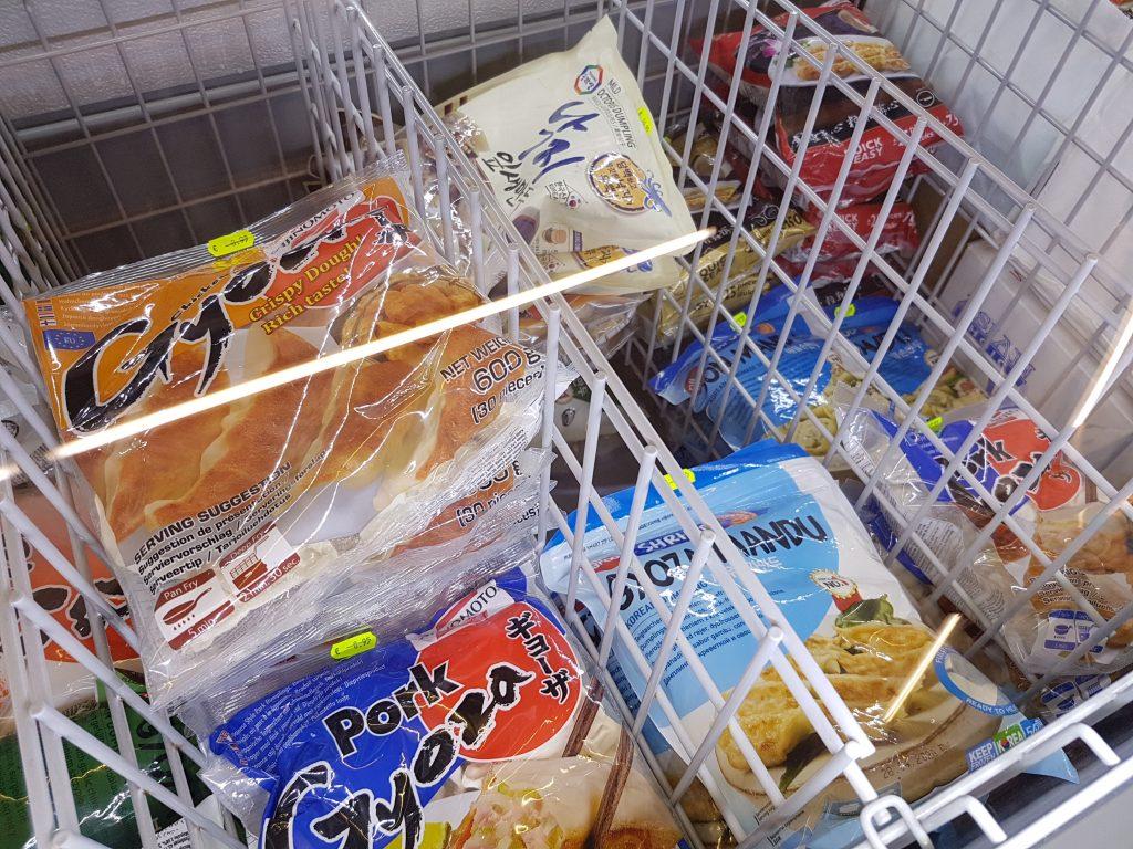 アムステルダムで日本食が買えるスーパーで冷凍食品