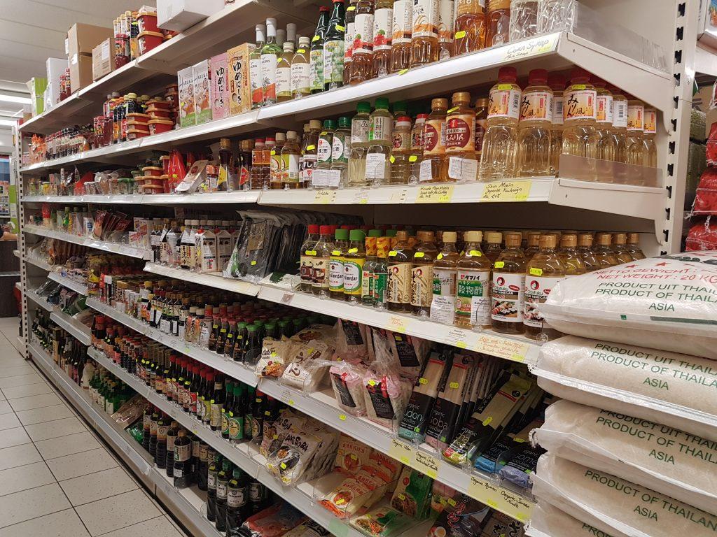 アムステルダムで日本食材が買えるスーパー
