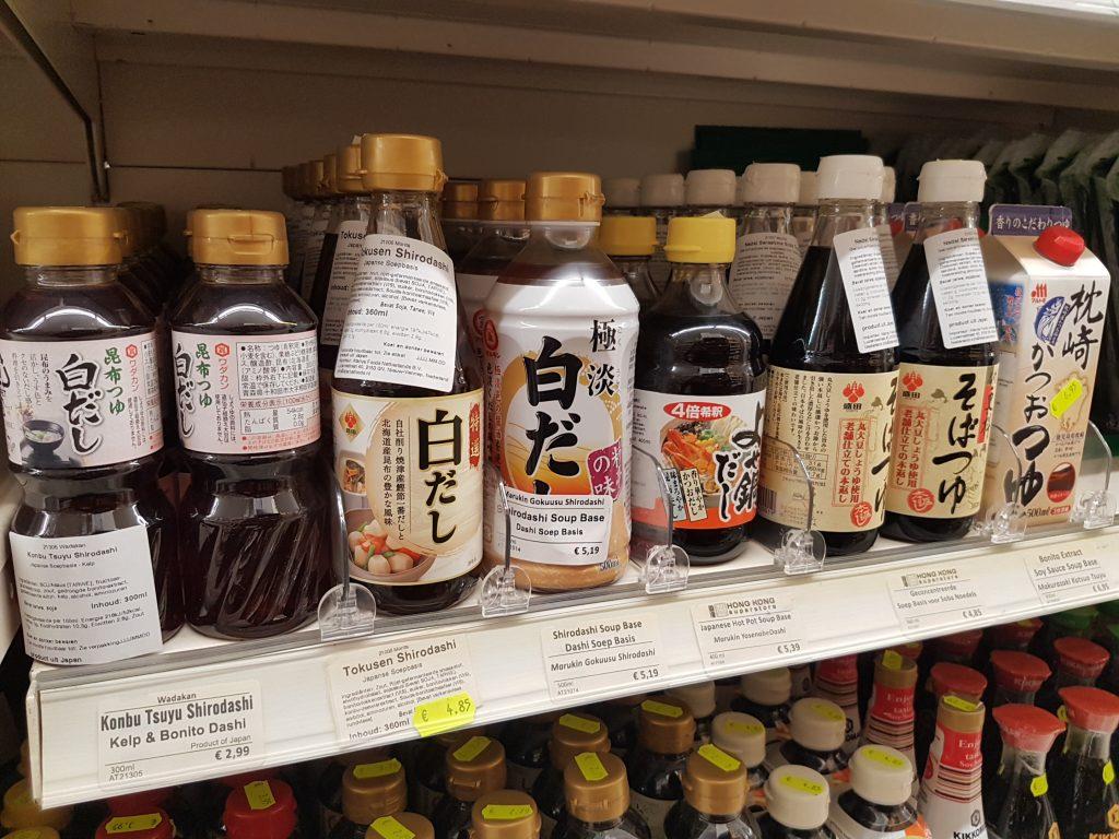 アムステルダムで日本食が買えるスーパーで出汁