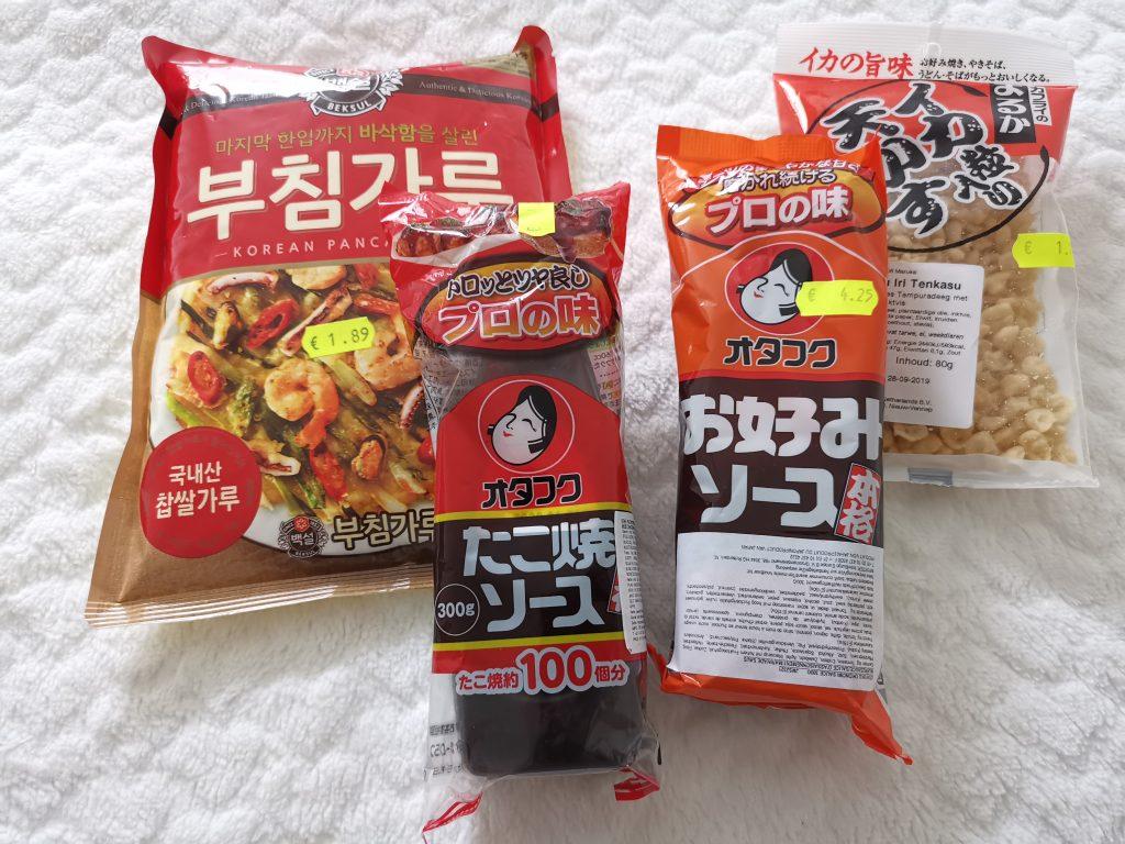 アムステルダムで日本食が買えるスーパーで買ったもの