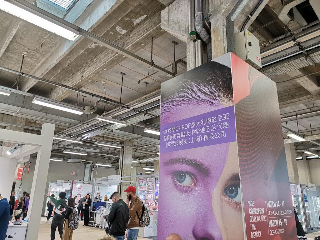 ボローニャの美容イベント中国館
