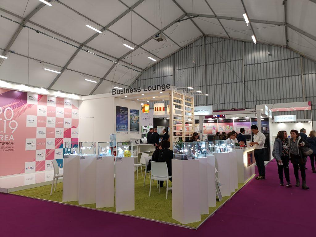 ボローニャの美容イベント韓国館