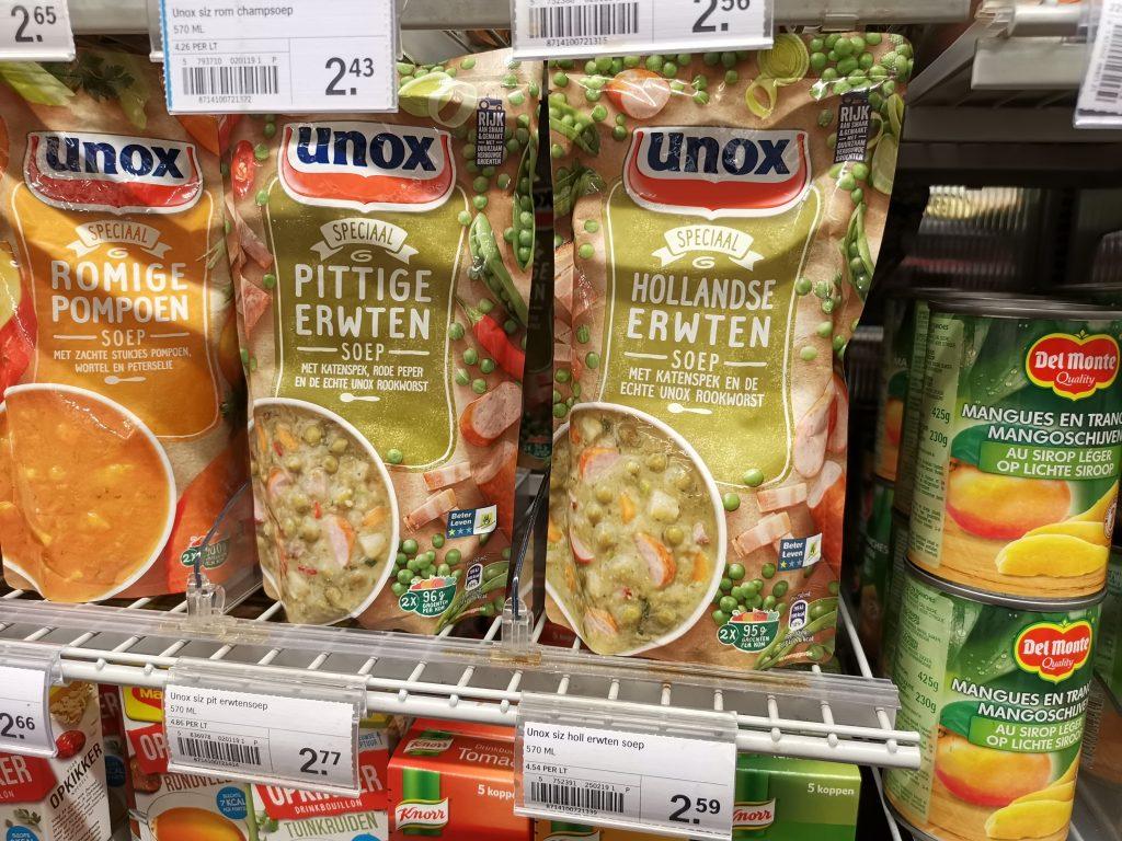 アムステルダムのスキポール空港でオランダ土産のエルテンスープ