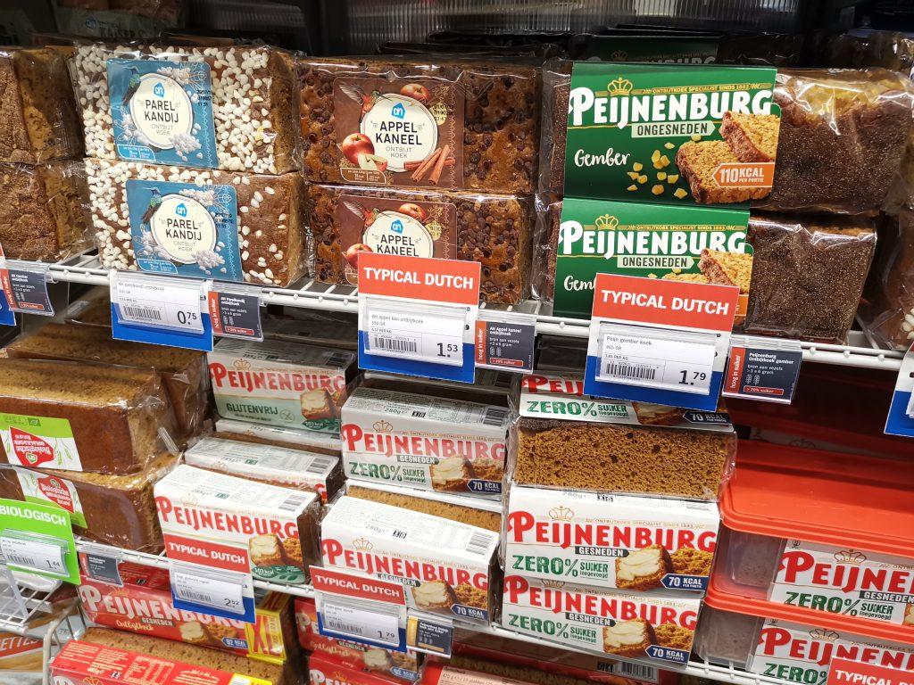 アムステルダムのスキポール空港でオランダ土産の朝食ケーキ