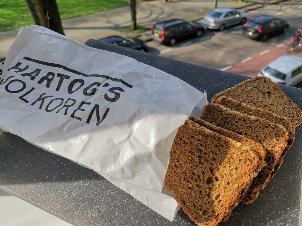 アムステルダムの全粒粉のダッチパン屋さん