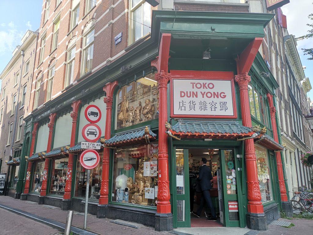 アムステルダムで日本食が買える中華スーパー