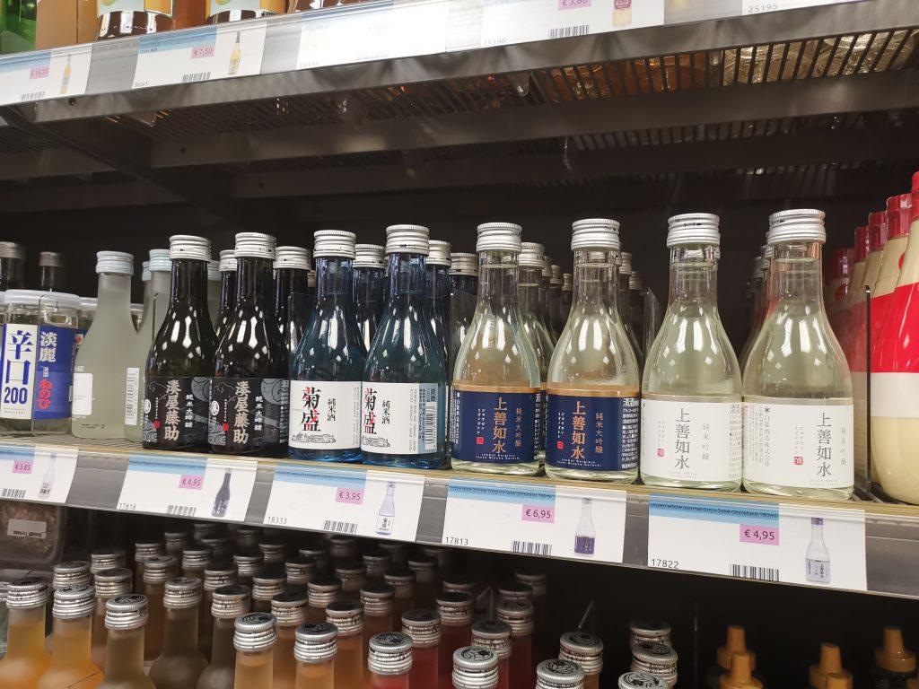 アムステルダムで日本酒