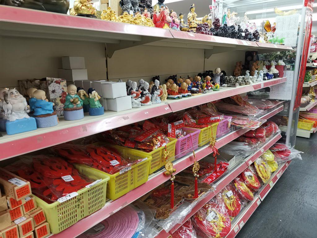 アムステルダムの中華スーパーで中華雑貨