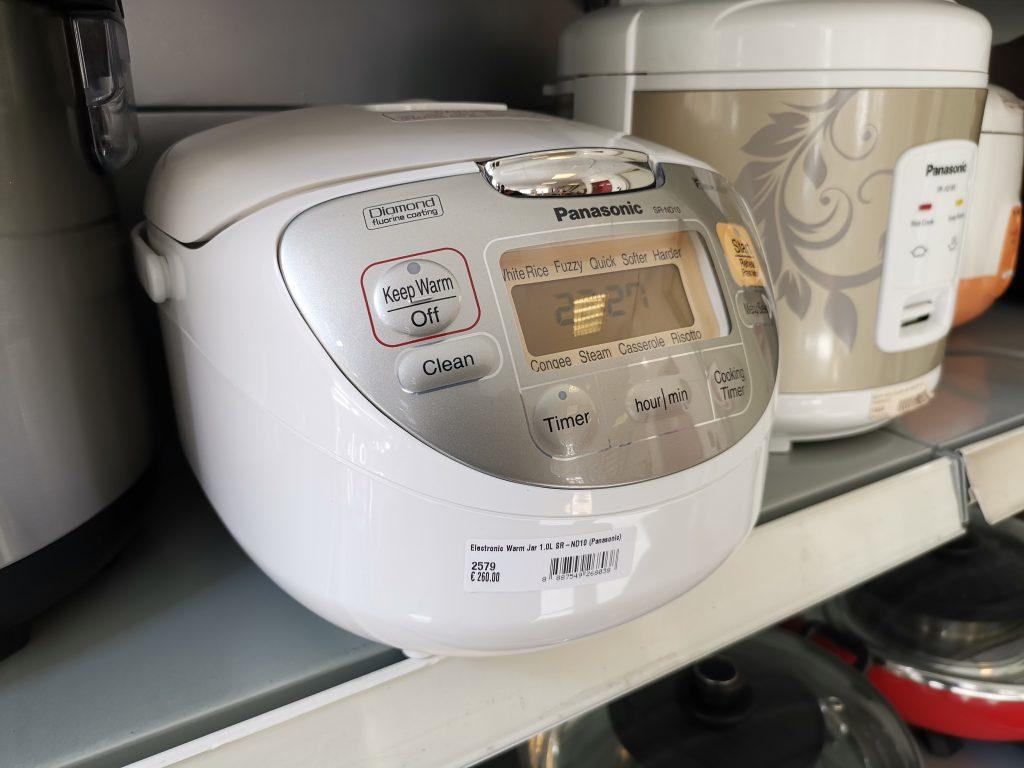 アムステルダムで日本の炊飯器