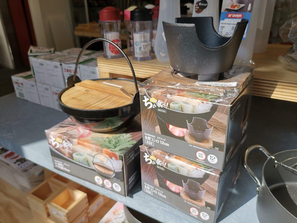 アムステルダムで一人鍋キット