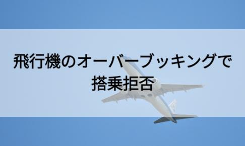 KLM飛行機