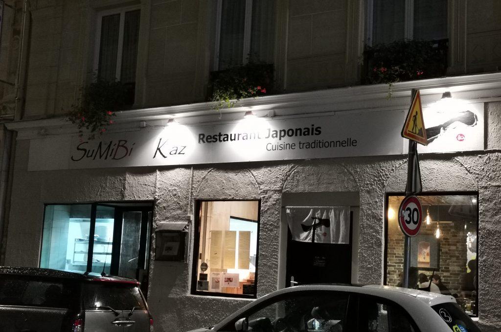 パリの美味しい日本食
