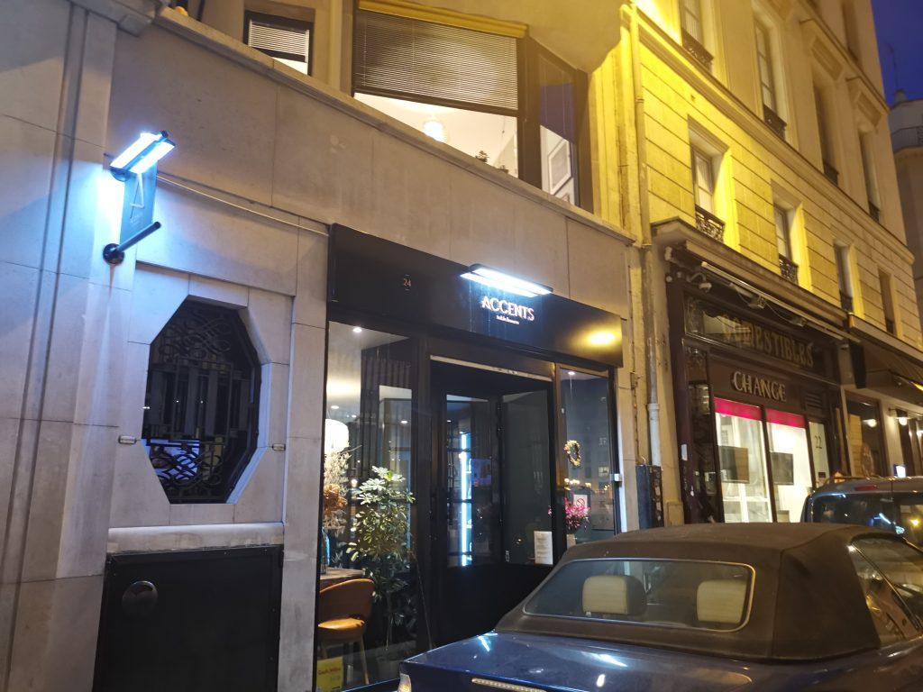 パリのミシュラン一つ星フレンチ