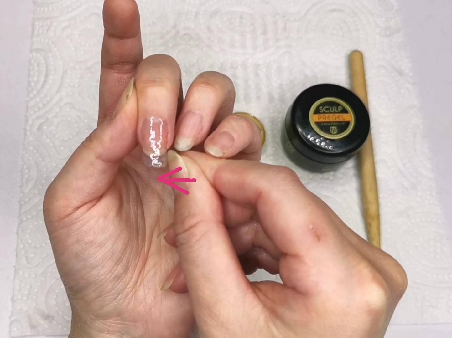 爪とティッシュの幅を確認