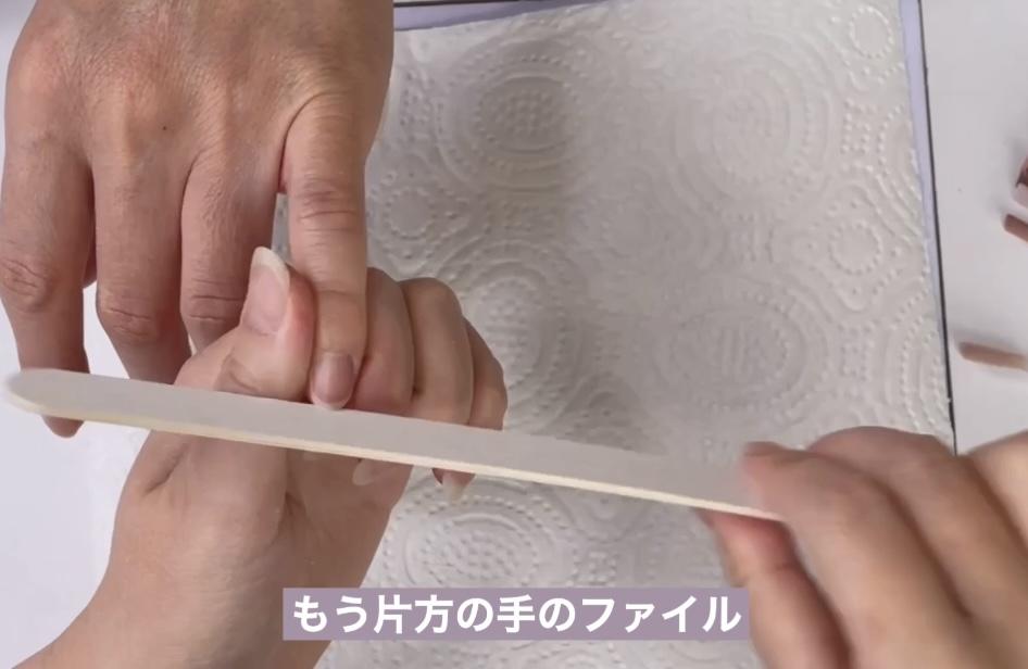 ファイルで爪の長さ形整え